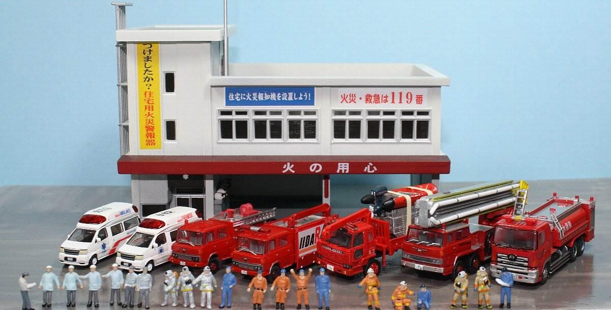 トミーテック ジオコレ 建物コレクション 082消防署B